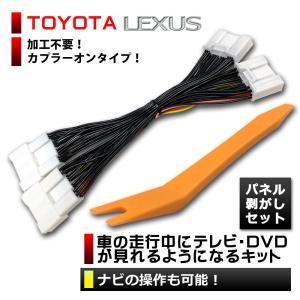 専用取説付きトヨタ ヤリス YARIS ディスプレイオーディオ MXPA10 テレビキット R2.2...
