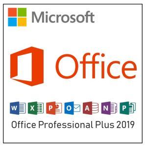 最新 Microsoft Office 2019 2PC プロダクトキー [正規日本語版 /永続 /ダウンロード版 /Office 2019 Professional Plus/ インストール完了までサポート]
