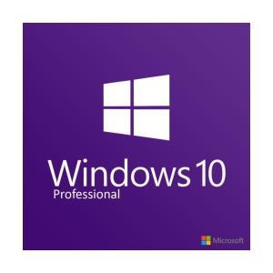 Microsoft Windows10 Pro  32bit/64bit 正規プロダクトキー 日本語対応 認証保障 新規インストール版