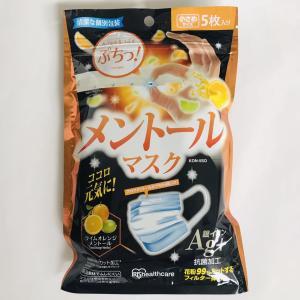 アイリスオーヤマ マスク メントール ライムオレンジ 香り 小さめ 5枚入 個包装