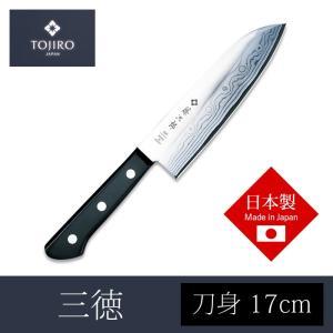日本刀と同じ製法を今に伝える、本鍛造多層構造による刀身を採用。刀身の狂いが少なく非常に切れ味に優れま...