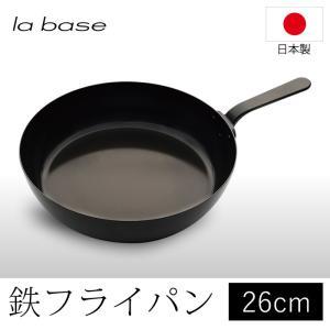 丈夫で永く使え、熱まわりも良く、どんな熱源にも対応し、オーブンにも入れられる。料理をおいしく仕上げて...