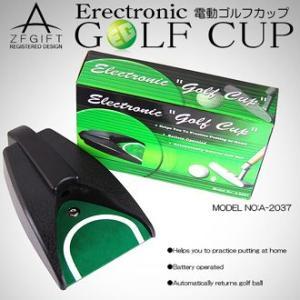 【電動式】パターゴルフ|anetshop