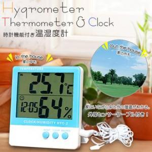 デジタル表示 温度&湿度&時計|anetshop