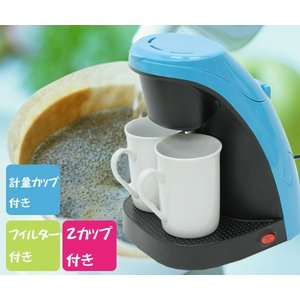 2カップコーヒーメーカー|anetshop