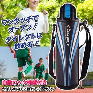 【大特価】エナジーチャージャー ダイレクトボトル1500 ポーチ付 |anetshop|03