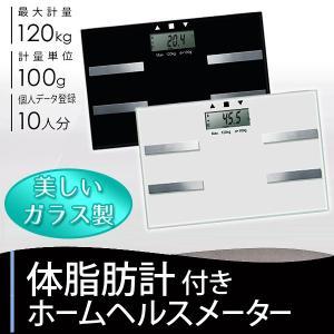 ガラス製天板 データ登録10人分 体重/体脂肪/体内水分量他測定 ヘルスメーター|anetshop