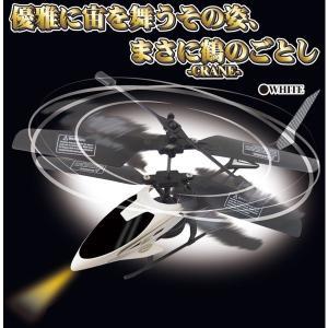 人気!赤外線ヘリコプター スカイクレーン|anetshop
