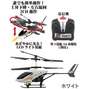 人気!赤外線ヘリコプター スカイクレーン|anetshop|02