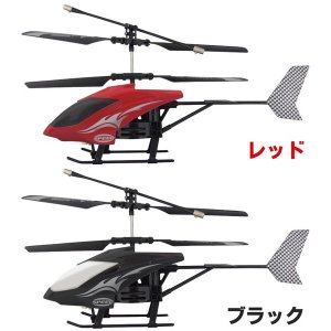 人気!赤外線ヘリコプター スカイクレーン|anetshop|03