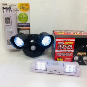 LEDセンサーライト 2種セット お客様様考案 二次会 景品 便利グッズ anetshop
