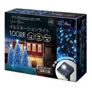 ソーラーイルミネーションライト 100球ブルー|anetshop