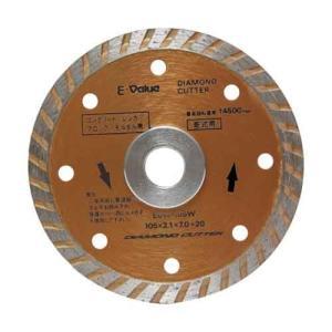 ディスクグラインダー 刃(E-VALUE)ダイヤモンドカッター(用途)/コンクリート、ブロック、レン...