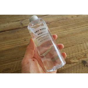 【2本セット】無印良品 化粧水 敏感肌用 高保湿タイプ(大容量) 400ml ビューティー/スキンケ...