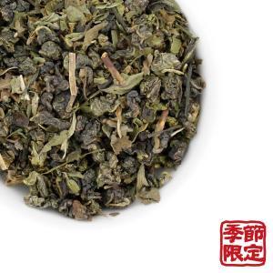 季節のアンジェティー すっきりブレンド茶 50g 凍頂烏龍茶 べにふうき 甜茶 レモンバーム ペパーミント|ange-yokohama