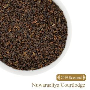 2019年 クオリティーシーズン ヌワラエリヤ コートロッジ茶園 BOP 50g 紅茶 ブラックティー|ange-yokohama