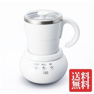 ≪送料無料≫UCC ミルクカップフォーマーMCF30(W)パンナホワイト (890895000) / ふわふわ きめ細かい ボタン一つ ホット アイス 3Dラテアート|ange-yokohama