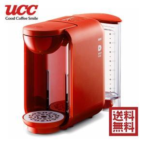 送料無料 UCC ドリップポッド DP2-R レッド 簡単 コーヒーメーカー カプセル ange-yokohama