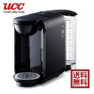 送料無料 UCC ドリップポッド DP2-K ブラック 簡単 コーヒーメーカー カプセル ange-yokohama