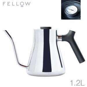 RIVERS FELLOW フェロー スタッグケトル シルバー 1200ml リバース POUR OVER ポアオーバー ハンドドリップ おしゃれの商品画像|ナビ