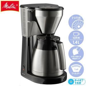 Melitta メリタ コーヒーメーカー イージートップサーモ ブラック LKT-1001 10杯用 ange-yokohama