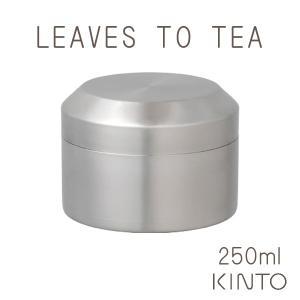 KINTO キントー LEAVES TO TEA LT キャニスター 250ml お茶 紅茶 ange-yokohama