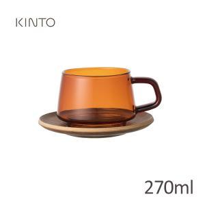 KINTO キントー SEPIA セピア カップ&ソーサー 270ml アンバー 21740 / ティーカップ コーヒーカップ 紅茶 耐熱ガラス|ange-yokohama