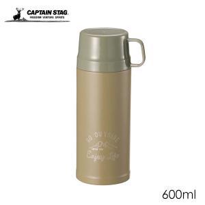 モンテ 2WAYダブルステンレスボトル 600ml カーキ UE-3448  CAPTAINGSTAG キャプテンスタッグ 水筒 ange-yokohama