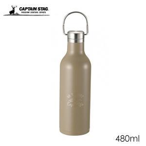 モンテ ハンガーボトル 480ml カーキ UE-3423  CAPTAINGSTAG キャプテンスタッグ ステンレス 水筒 ange-yokohama