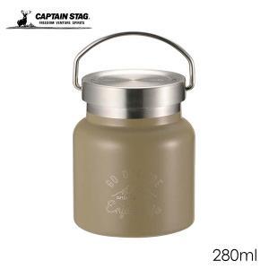 モンテ HDフードポット 280ml カーキ UE-3438  CAPTAINGSTAG キャプテンスタッグ ステンレス ange-yokohama