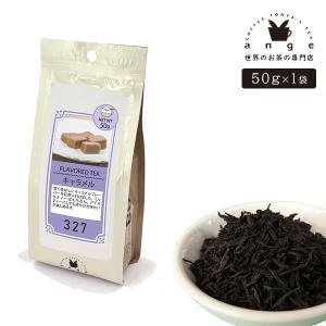 キャラメルOP (50g) / フレーバーティー 紅茶 リーフティー 茶葉|ange-yokohama