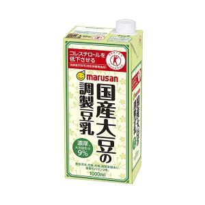 マルサン 国産大豆の調製豆乳 1L ange-yokohama