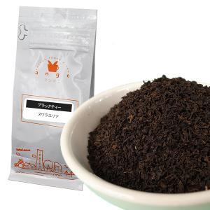 セイロンヌワラエリアBOP (50g) / ブラックティー 紅茶 リーフティー 茶葉 ange-yokohama
