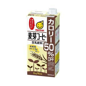 マルサン 豆乳飲料麦芽コーヒー カロリー50%オフ 1L|ange-yokohama