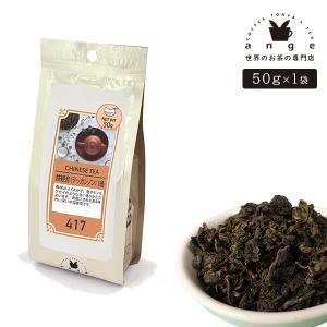 鉄観音 50g 中国茶|ange-yokohama
