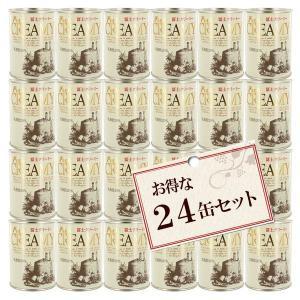 冨士クリーミー 乳脂肪20% 380g×24缶セット / コーヒー 紅茶 料理 デザート|ange-yokohama