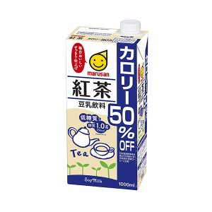 マルサン 豆乳飲料 紅茶 カロリー50%オフ 1L|ange-yokohama
