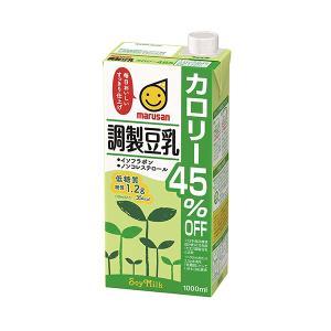 マルサン 調製豆乳 カロリー45%オフ 1L|ange-yokohama