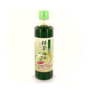 抹茶ラテベース 275ml 5倍希釈 約9〜10杯分|ange-yokohama