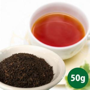 ヌワラエリア#1535OP (50g) / ブラックティー 紅茶 リーフティー 茶葉 ange-yokohama