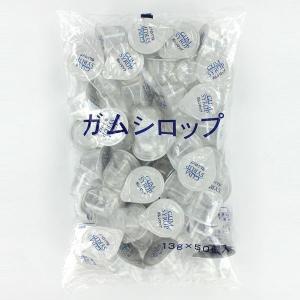 業務用ガムシロップ 13g×50個|ange-yokohama
