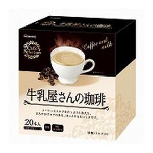 和光堂 牛乳屋さんのコーヒー 18g×20本入り ange-yokohama
