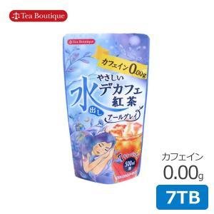 ティーブティック やさしいデカフェ紅茶 水出しアールグレイ 3.8g×7TB / ティーバッグ カフェインレス フレーバー|ange-yokohama