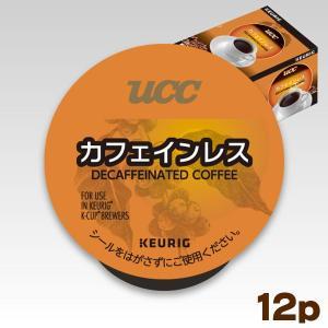 キューリグ ブリュースター Kカップ カフェインレス 8gx12個入 カプセルコーヒー|ange-yokohama