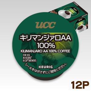 キューリグ ブリュースター Kカップ キリマンジァロAA 100% 8gx12個入 カプセルコーヒー|ange-yokohama