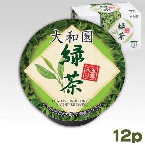 キューリグ ブリュースター Kカップ 大和園 玉露入り緑茶 3gx12個入|ange-yokohama