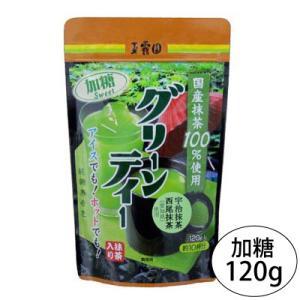 玉露園 グリーンティー粉末 加糖 スタンドパック 120g入 宇治抹茶 日本茶 砂糖入 ange-yokohama