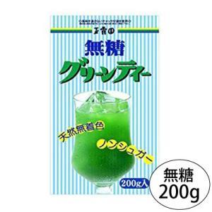 玉露園 濃いグリーンティー粉末 無糖 砂糖不使用 スタンドパック 200g入 宇治抹茶 日本茶 砂糖入|ange-yokohama
