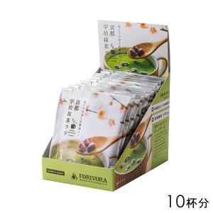 FORIVORA 京都宇治抹茶ラテ 10杯分 18g×10袋 ange-yokohama