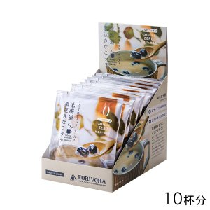 FORIVORA 北海道黒豆きなこラテ 10杯分 20g×10袋 ange-yokohama
